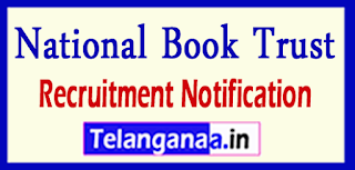 NBT National Book Trust Recruitment Notification 2017