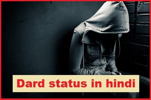 Dard status in hindi 2 line | दर्द स्टेटस इन हिंदी