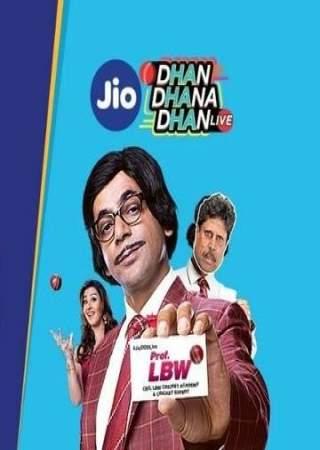 Dhan Dhana Dhan 20 May 2018 160MB HDTV 480p