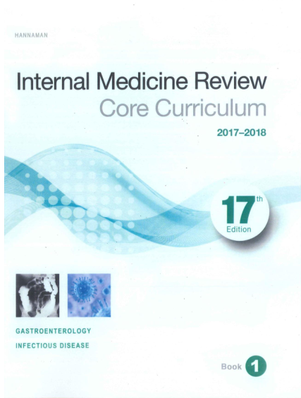 MedStudy Internal Medicine Review Core Curriculum 17th