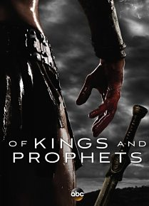 Of Kings and Prophets Temporada 1