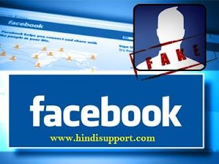 Delete Facebook Fake account