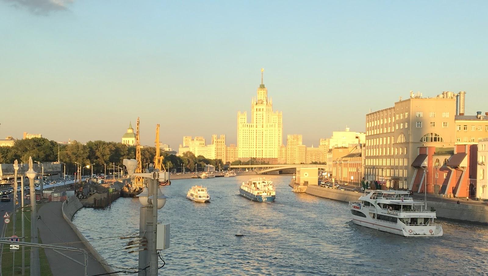 schöne Fotos von Moskau