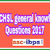 SSC CHSL General Knowledge Questions with Answers Asked in the Last Year Examinations