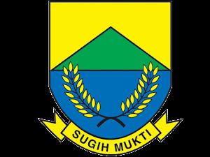 Mengenal Kabupaten Cianjur