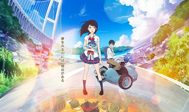 Rekomendasi Anime Movie Terbaik 2017 romance