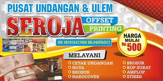 seroja printing
