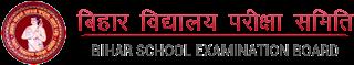 Bihar Board 10th Admit Card 2017