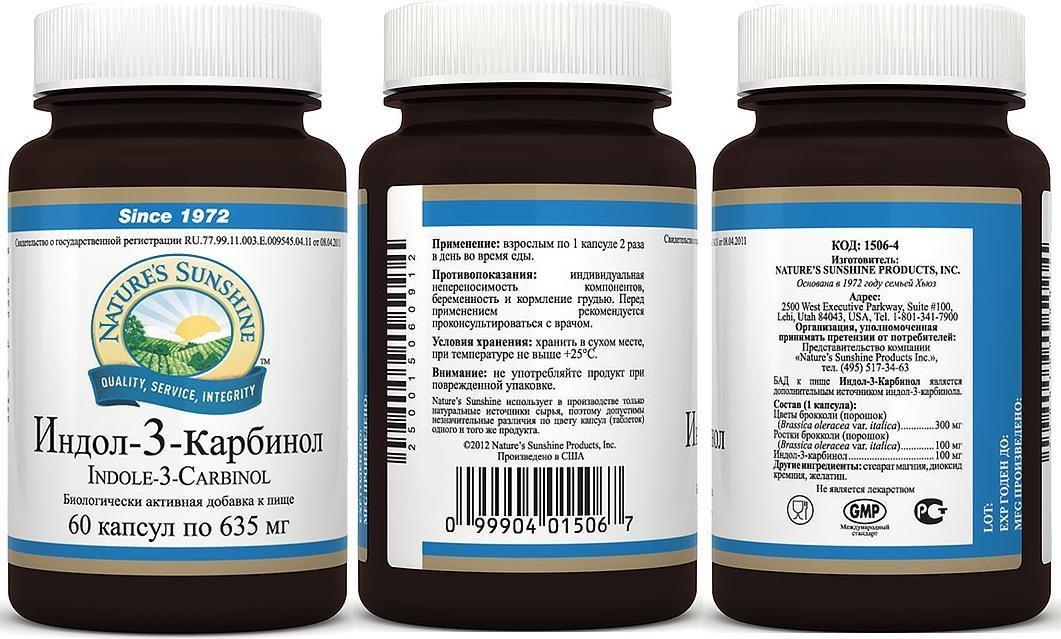 Грибки в организме и применение БАД NSP при лечении грибков - 9 Августа 2011 - NSP - жизнь без лекарств