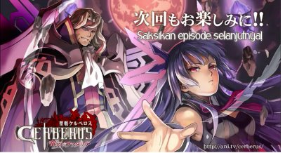 Download Anime Seisen Cerberus Episode 12 Subtitle Indonesia