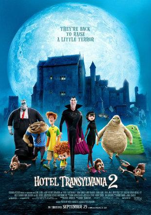 Hotel Transylvania 2 2015 DVD 480p Dual Audio 300Mb