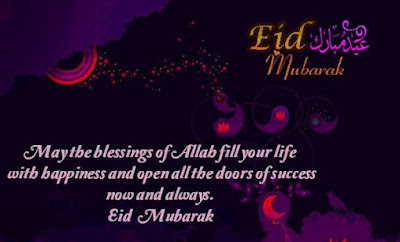 eid mubarak wishes in arabic