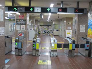 Fujigaoka Station ticket wickets