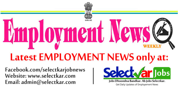 employment news updates
