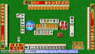 DOWNLOAD AI Mahjong (Japan) PSP ISO Game For Android - www.pollogames.com