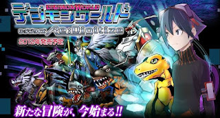 Game Digimon World Re:Digitize PPSSPP/ISO Download