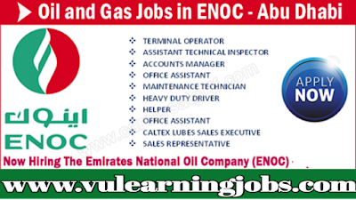 Emirates National Oil Company Careers | Oil And Gas | Jobs In Middle East