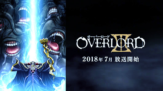 Anime Review - Overlord 3rd season