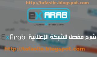 http://exarab.com/ads/index.php?rp=1408