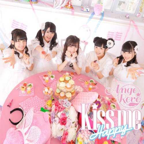 [MUSIC] Ange☆Reve – Kiss Me Happy (2015.02.10/MP3/RAR)