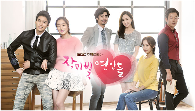 korean drama rosy lovers