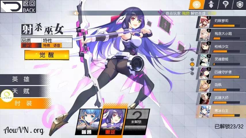 ARjzOcO - [ HOT ] Moba Anime - Game Moba cực hay cho Android và IOS | Bản Update Không Lag