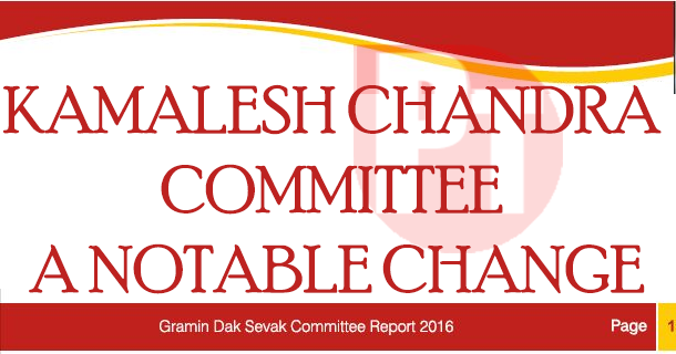 Image result for kamalesh chandra committee
