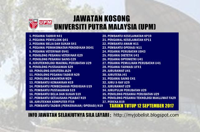 Jawatan Kosong Universiti Putra Malaysia (UPM) September 2017