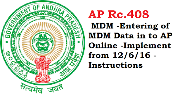 Rc.408 , MDM -Entering of MDM Data in to AP Online -Implement from 12/6/16 -Instructions/2016/06/rc408-mdm-entering-of-mdm-data-in-to-ap-online-implement-from-12-06-2016-instructions.html