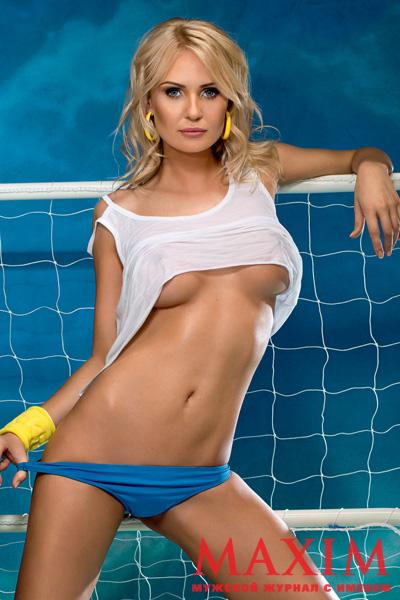 Results For Ukrainian Wives Ukrainian 52