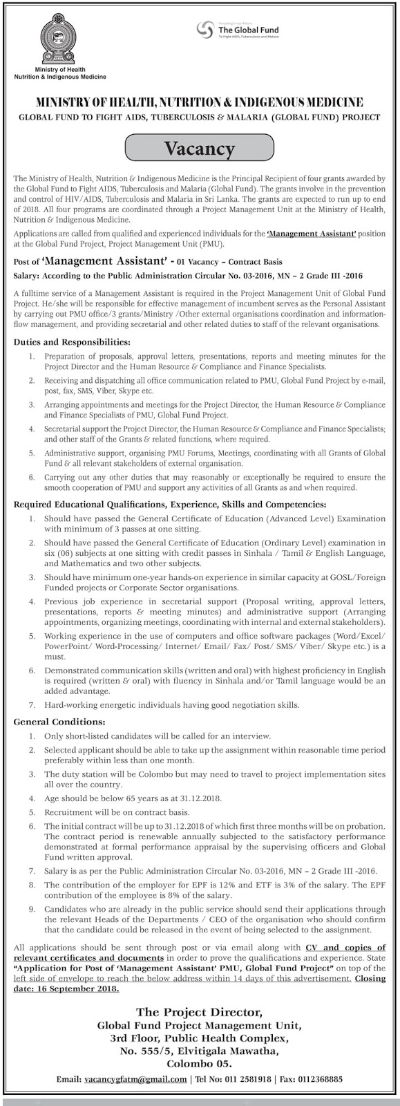 Management Assistant Vacancy - Ministry of Health