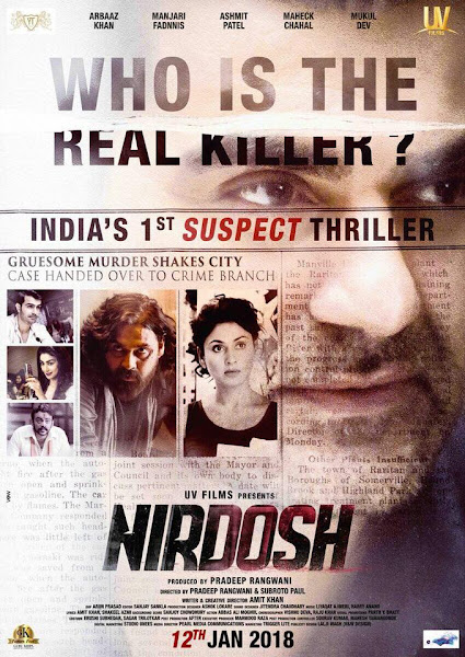 Poster of Nirdosh (2018) Full Movie Hindi 480p pDVDRip 700mb Download