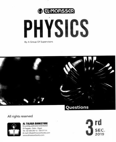 كتاب المعاصر فى شرح منهج الفيزياء لغات physics  ثانوية عامة 2019