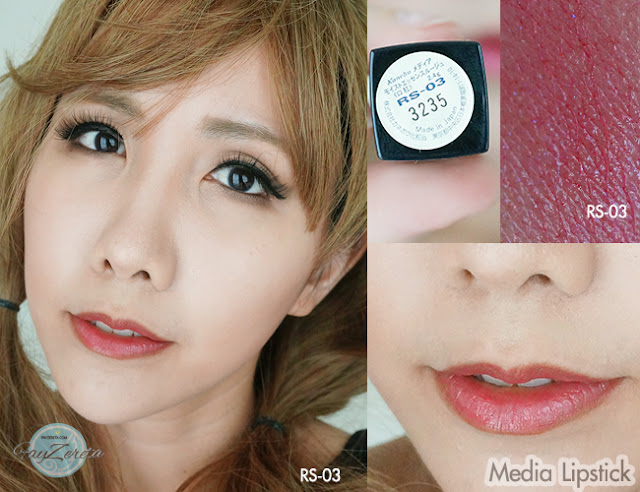 media lipstick 08