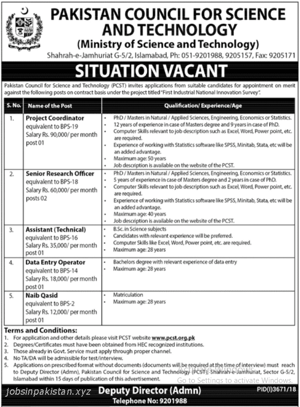 Advertisement for PCST Jobs 2019