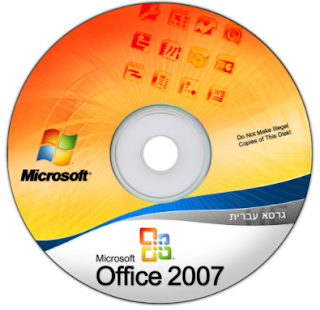 Office 2007 Software Full Version Free Download