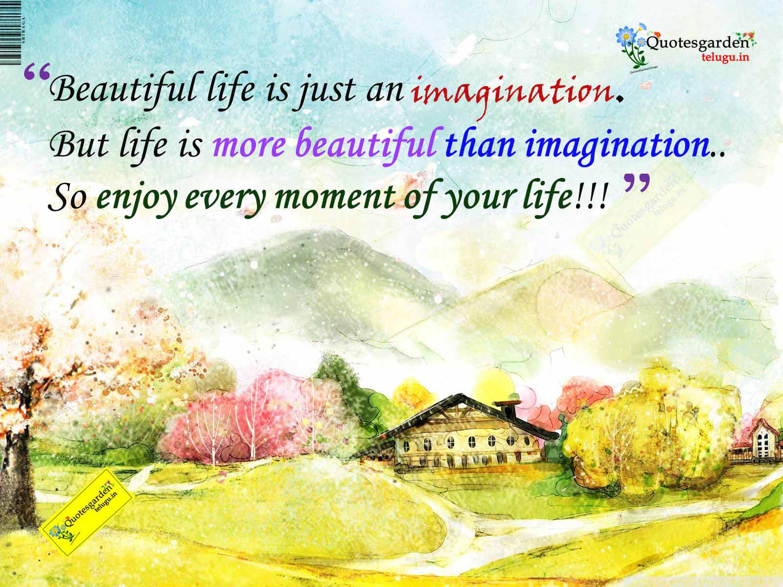 Good Morning Touching Quotes