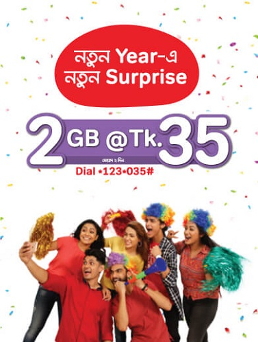 airtel 2GB internet data at 35 taka for 2 days - Bangladesh Mobile