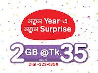 airtel 2GB internet data at 35 taka for 2 days