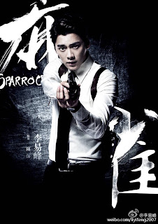 Li Yi Feng in a 2016 Chinese Spy Thriller Sparrow