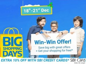 c18a1e0681809a Flipkart Big Shopping Days Sale   Get Upto 80% Off