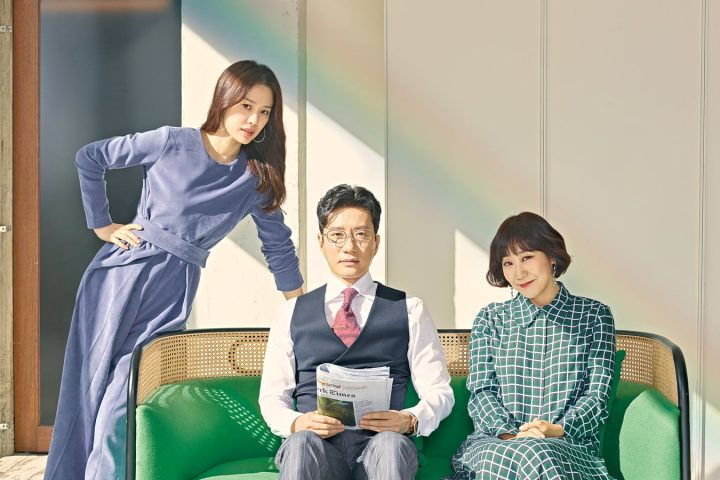 Download Drama Korea The Miracle We Met Sub Indo Batch