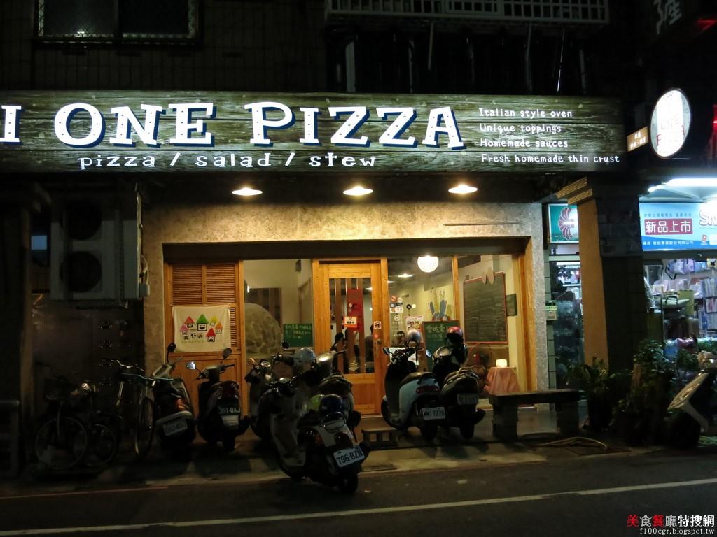 [南部] 高雄市苓雅區【愛玩手工窯烤披薩 (I One Pizza)】多種風味的薄皮披薩 綜合起司的濃郁異國風情