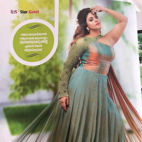 Iniya latest photos from Mathrubhumi Star n Style magazine
