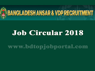 Bangladesh Ansar VDP Basic Training Circular 2018-2019