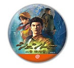 The Shenmue badge design is the one seen previously at TGS 2015.