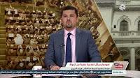 برنامج بتوقيت مصر حلقة 10-1-2017