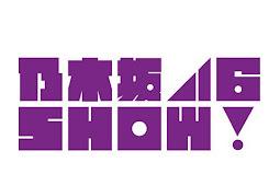 """Nogizaka46 SHOW!"" Episode 19 Akan Tayang Minggu Depan"