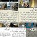 وصفات ام وليد موسوعة كاملة لطبخ ام وليد ازيد من 300 وصفة بالصور