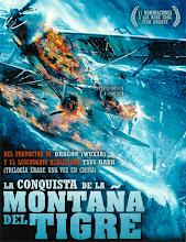 La conquista de la montaña del tigre (2014)